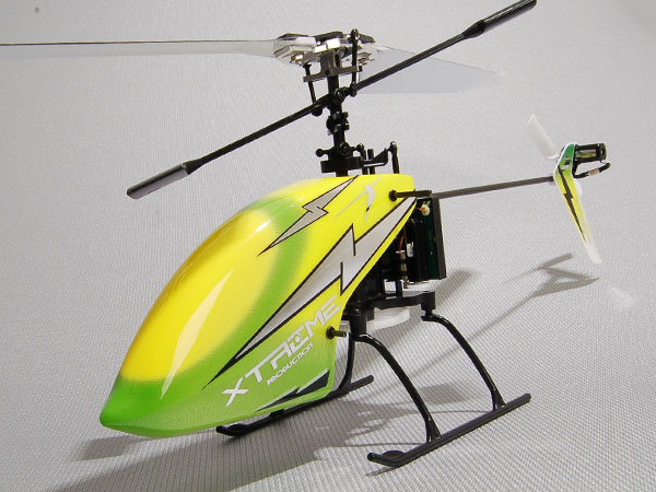 Canopy pre-painted (Green SR120)  sc 1 st  Xtreme Production Official Web Site RC Helicopters Parts & Canopy pre-painted (Green SR120) [SR12007-G] - US$7.60 : Xtreme ...
